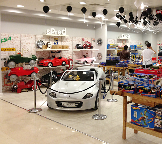 Rock Star Baby Car - Selfridges London
